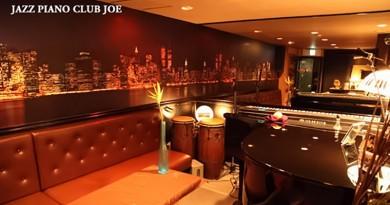 jazz piano bar joe