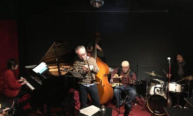 Whisper Jazz & Cafe Gallery