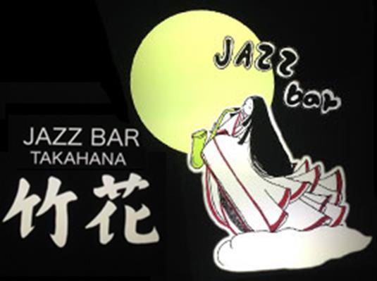 JazzBar-TakeHana