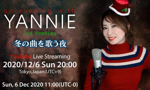 2020/12/6 an evening with YANNIE  冬の曲を歌う夜 -3rd Evening-